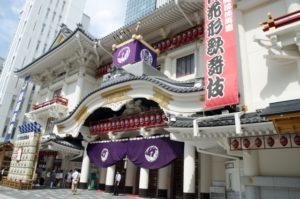 銀座の主な劇場~歌舞伎座